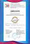 Spider Pen KID